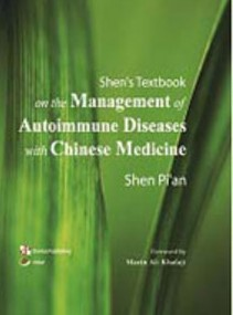 Shen`s Textbook, Chinese Medicine