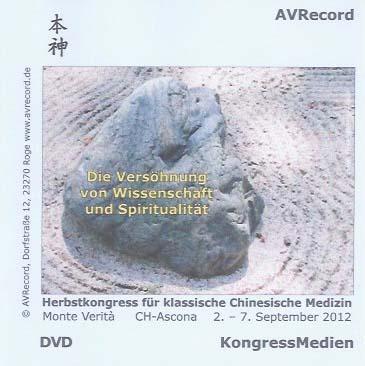Der Universalcode des I Ging DVD