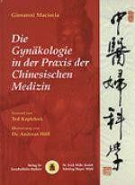 Die Gynäkologie in der chinesischen Medizin