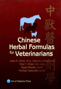 Chinese herbal formulas for veterinarians