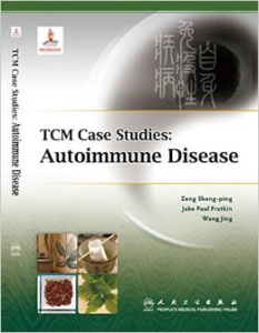 Case studies autoimmune