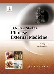 Case_Studies-_Chinese_External_Medicine