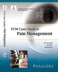 case studies pain