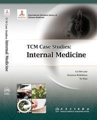 case studys internal