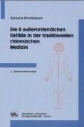 kirschbaum_gefaesse
