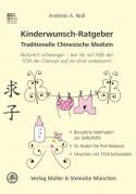 noll_kinderwunsch