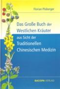 ploberger_das-grosse